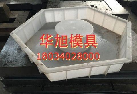 水渠护坡模具厂家