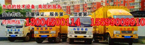苏州斜塘镇环卫所抽粪--13004500114--