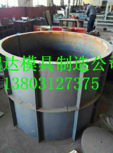 检查井盖盖板模具的技术要求