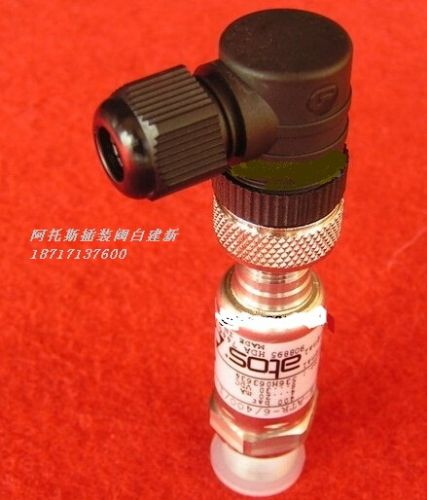 阿托斯比例压力插装阀 LIQZO-LE-402L4 50