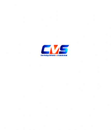 2016中国自助服务产品及自动售货系统展