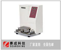 MCJ-01 油墨磨擦仪、耐磨度试验机