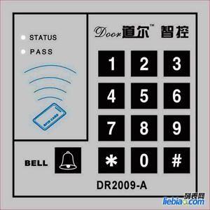 上海ID卡电子门禁维修 门禁修改密码 门禁增加ID卡