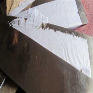 B19锌白铜板厂家/耐腐蚀高镍B30镍白铜板性能