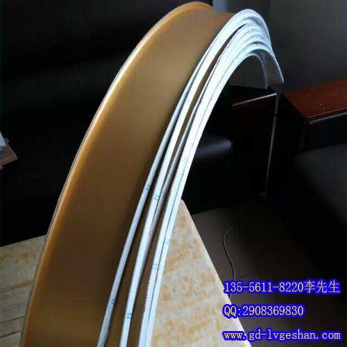 西宁铝条扣 弧形铝条扣 铝条扣规格