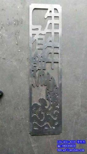 海东艺术铝板 图案雕刻铝窗花 铝型材窗花