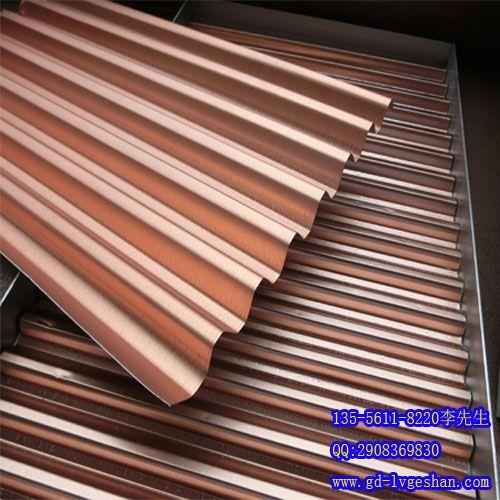 海南铝瓦楞板 波纹铝板 铝瓦价格