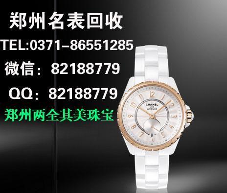 郑州哪里回收摩凡陀手表 劳力士名表回收多少钱