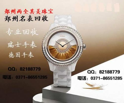 二手蒂芙尼钻戒值多少钱 洛阳有人回收摩凡陀手表么