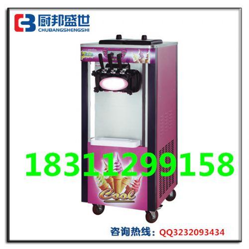 三种口味冰激凌机器|立式现打冰淇淋机器|冷饮店配套冰淇淋机|北京
