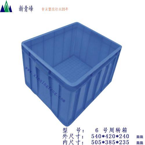 塑料储物箱,五金配件箱子,物流箱生产厂家