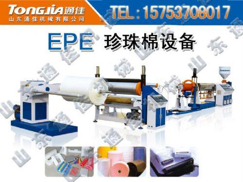 EPE珍珠棉生产线 发泡膜生产线 珍珠棉设备价格 高产量珍珠棉设