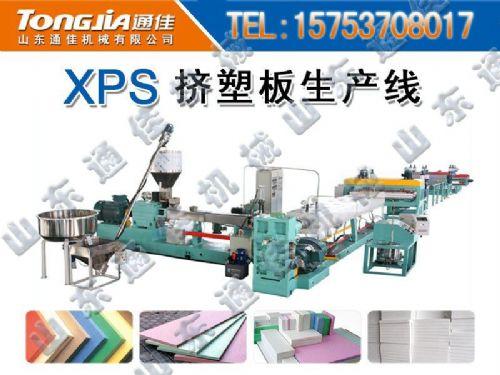 XPS物理发泡板材生产线 挤塑板设备 发泡板设备 挤塑板生产线