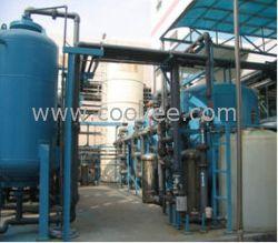 青海废水处理回用设备 四川中水净化系统 云南电镀水处理设备
