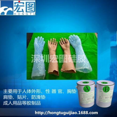 加成型食品级环保超耐高温型硅胶HT-9820