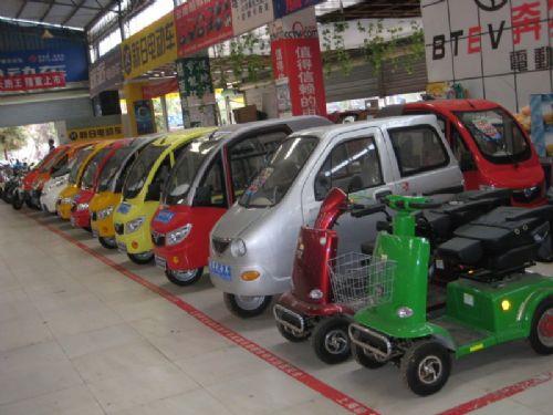 酷帅油电混合电动轿车 电动汽车 代步车 燃油车