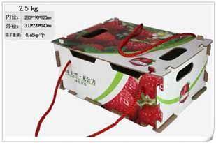 草莓礼品箱
