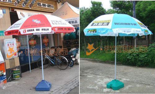 福州广告伞定做