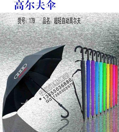 福州广告伞,福州太阳伞