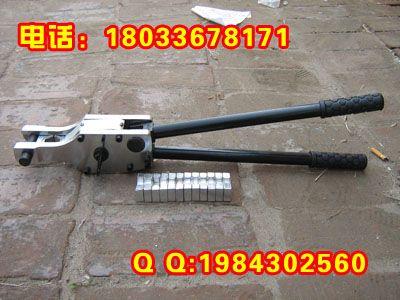 16-300液压压接钳压线钳 电动泵