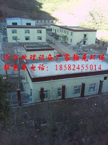 四川专业地埋式污水处理设备|重庆工业污水处理设备公司