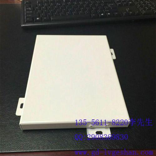 果洛铝板幕墙 氟碳铝单板 2.5厚铝单板