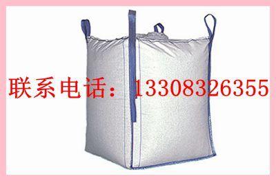 重庆柔性集装袋 二手吨袋