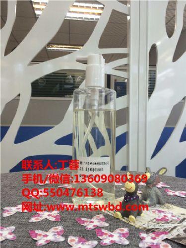 温和洁面乳OEM|洗面奶oem厂家|广州护肤品生产厂家