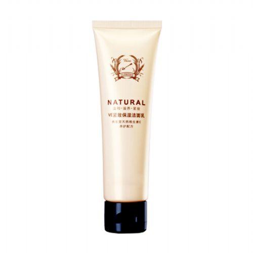 保湿洁面乳OEM|洗面奶oem代加工厂|广州化妆品生产加工厂