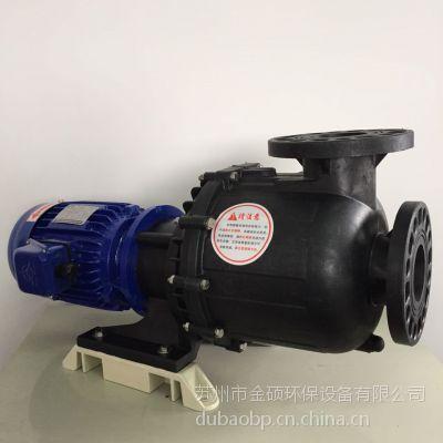 镀宝牌耐酸碱化工自吸泵不锈钢耐酸碱耐腐蚀高效率泵浦