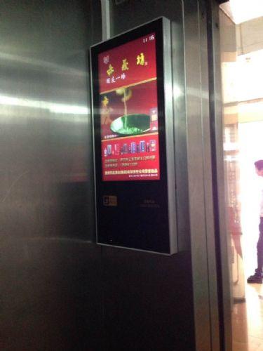 公司集团大楼电梯入口处楼宇网络广告机
