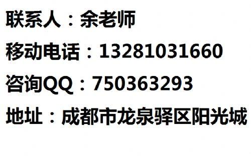 四川建筑工程管理专业专科录取分数线