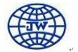 南京国际货运代理国际物流公司