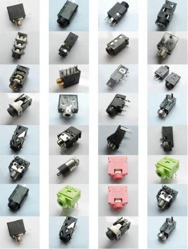 耳机插座工作图解析.耳机插孔结构电路分析.耳机母座原理工作解答