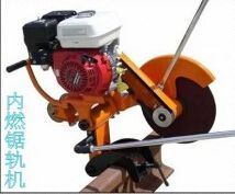 JNQG-5.5内燃钢轨锯轨机