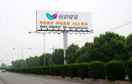 承接中国各地网站建设、网络营销、400电话企业网站建设