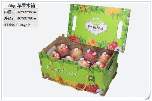 苹果礼品箱 木箱