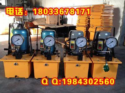 电动泵规格型号大全双向各种型号液压泵
