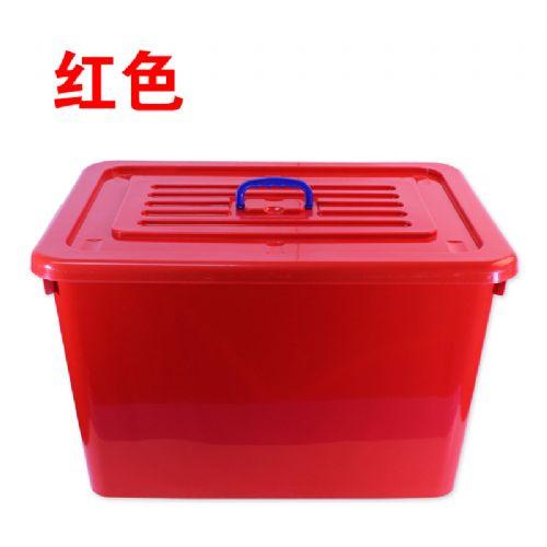 超大号特厚塑料储物箱 密封带盖塑料储物箱 杂物整理塑料储物箱