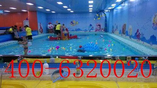 供应河南大型室内儿童水上乐园儿童游泳池