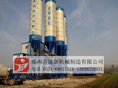 中小型砂石搅拌机农村混凝土搅拌站设备生产厂家