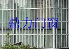 芜湖鼎力铝合金菱形固定防盗窗牢固美观上档次