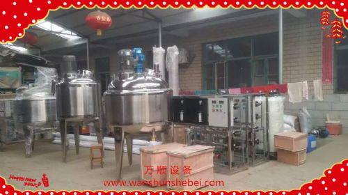 供应汽车防冻液生产设备
