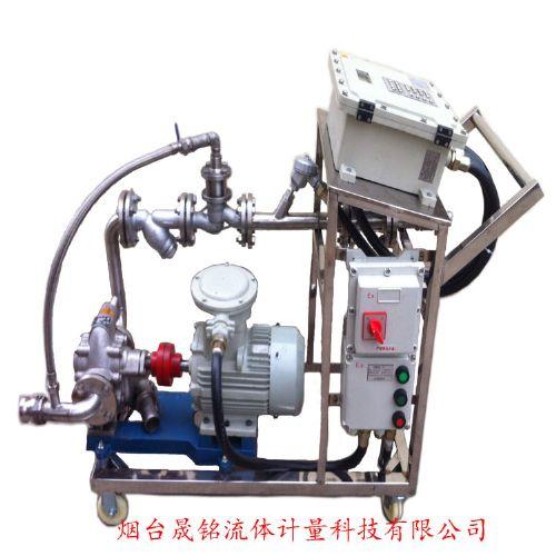 自动定量防爆液体灌装机