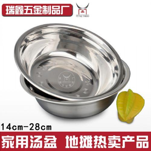 厂家供应圆形不锈钢汤盆带磁 工厂学校快餐馆食堂用加厚饭菜碗