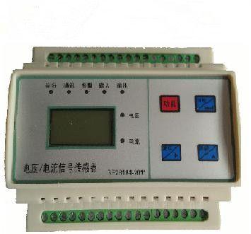 西安HS-V720H双电源型单相交流直流电源监控模块亚川供应