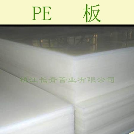 超高分子量聚乙烯板材_模压超高分子量聚乙烯板