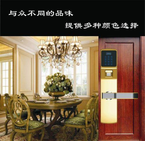 指纹锁 电子锁智能锁 安防密码锁 家庭电子门锁