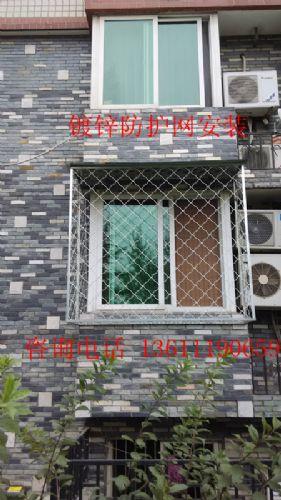 北京防盗窗安装海淀制作不锈钢防护栏安装防盗门