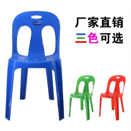 加厚型无扶手塑料椅子 户外大排档塑料椅子 成人靠背塑料椅子
